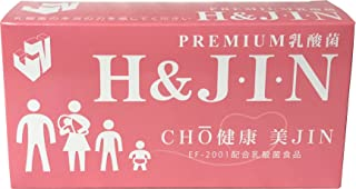 Premium乳酸菌H&JIN(人用90包)