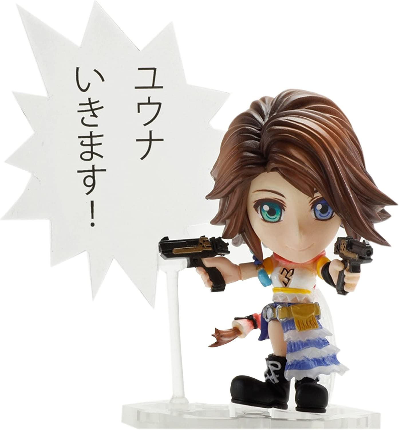 Final Fantasy X  Kai Mini Yuna Trading Arts PVC Figur