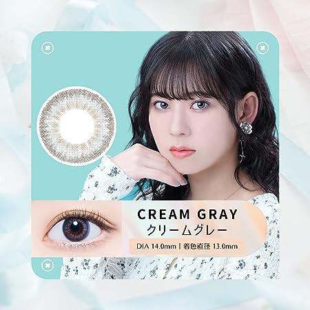 日本限定 Glam up グラムアップ カラコン Cream gray クリームグレー 1day 10枚入り 度あり 度なし (-6.50)