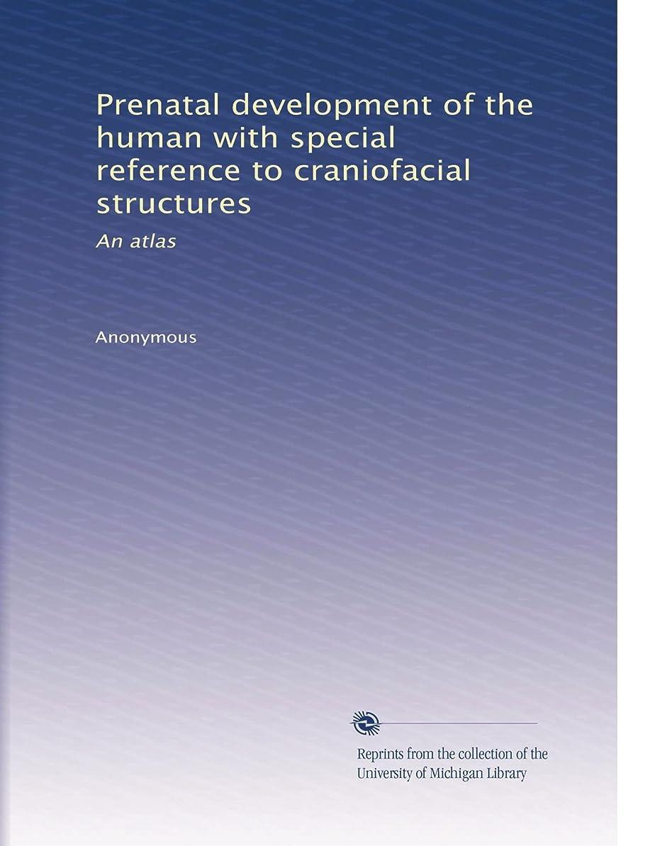 数学蒸し器シーサイドPrenatal development of the human with special reference to craniofacial structures (Vol.2)