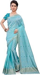 SKiran's Assamese Machine-Weaving Poly Silk Mekhela Chador Saree - Dn7196 Mekhla Sador (Skyblue and Firozi)