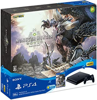 PlayStation 4 MONSTER HUNTER: WORLD Starter Pack Black (CUHJ-10022)【メーカー生産終了】
