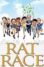 Best amy smart rat race Reviews