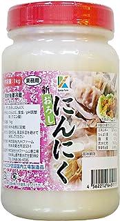 九州ファーム おろしにんにく(有塩)1kg