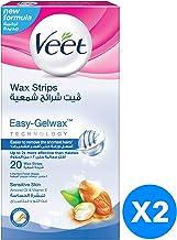 Veet Coldwx Strips Sensitive 20 Counts - Pack Of 2