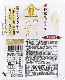 金のいぶき 発芽玄米 ごはん 150g 12パック