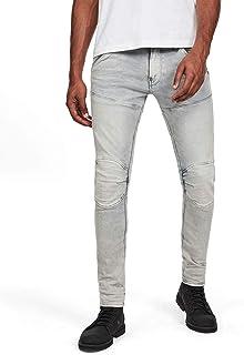 G-Star RAW(ジースターロゥ)5620 3D Skinny Jeans メンズ ジーンズ スキニー 立体裁断