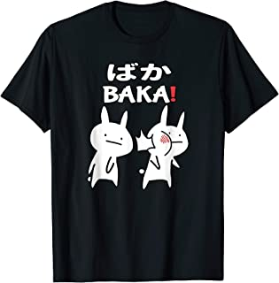 Anime Japanese Baka Rabbit Slap Manga Christmas Funny Gift T-Shirt