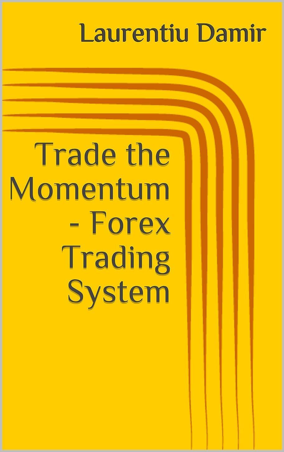 首みフォーラムTrade the Momentum - Forex Trading System (English Edition)