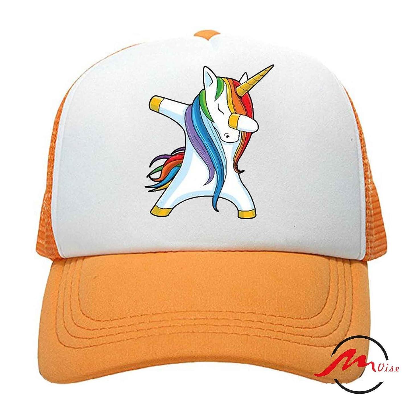 時計鳩着るZMvise Dabbing Unicorn 男女兼用の十代の大人の習慣はかわいい野球帽のトラック運転手の網の帽子を印刷しました