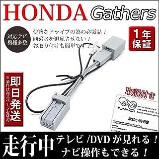 日本市場で強力 [Honda TV Kit Navi Kit]本物のナビ20202019モデル..