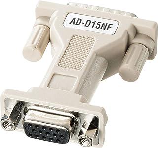 サンワサプライ AD-D15NE モニタ変換アダプタ (D B15オス-HDB15メス)