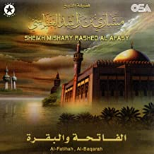 al baqarah mp3 mishary