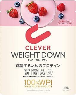 クレバー ホエイプロテイン [WPI100%] ウエイトダウン ミックスベリー味 315g [イヌリン 乳酸菌配合]