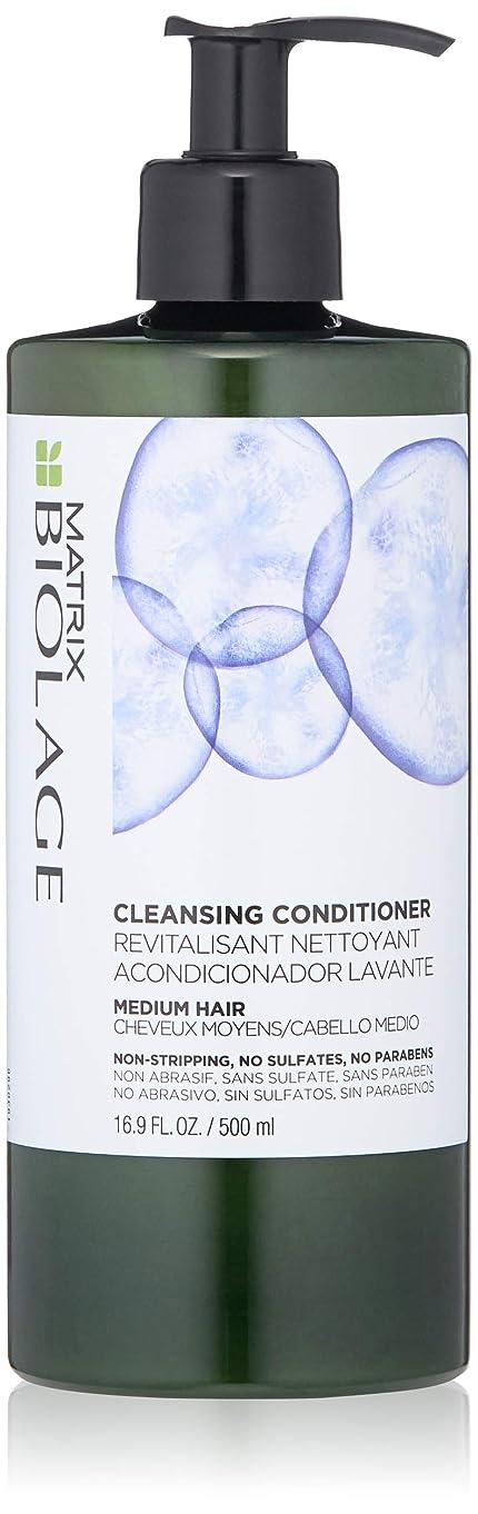 洪水好戦的なしなければならないby Matrix CLEANSING CONDITIONER FOR MEDIUM HAIR 16.9 OZ by BIOLAGE
