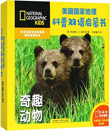 National Geographic Kids Look and Learn: Fantastic Animals (6 Volumes with CD)/ Popular Science Reading of National Geographic Society with Chinese and English