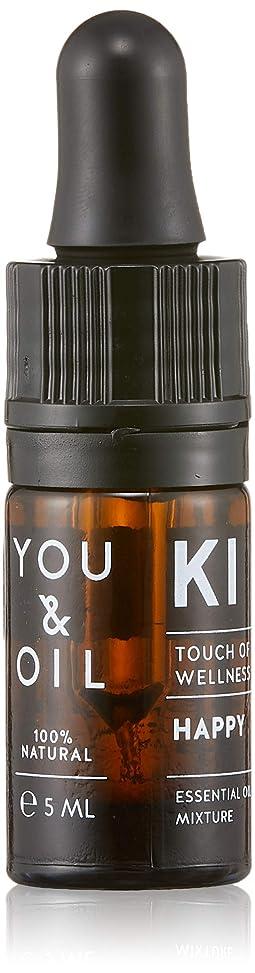 セーターにおい息を切らしてYOU&OIL(ユーアンドオイル) ボディ用 エッセンシャルオイル HAPPY 5ml