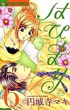 表紙: はぴまり~Happy Marriage!?~(6) (フラワーコミックスα) | 円城寺マキ
