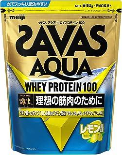 明治 ザバス(SAVAS) アクア ホエイプロテイン100 レモン風味【40食分】 840g