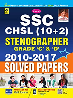 SSC CHSL (10+2) STENOGRAPHER GRADE 'C' & 'D' 2010 TO 2017 SOLVED PAPERS ENGLISH