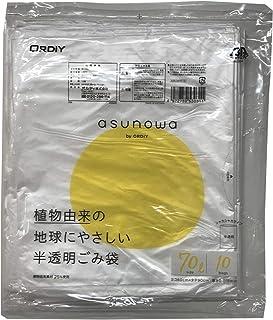 オルディ ゴミ袋 70L 半透明 横80×縦90cm 厚み0.018mm 植物由来素材25%配合 バイオマスプラスチック使用 asunowa ASW-HN70-10 10枚入