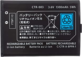 OSTENT 1300mAh 3.6V Rechargeable Battery Pack Replacement Compatible for Nintendo 3DS