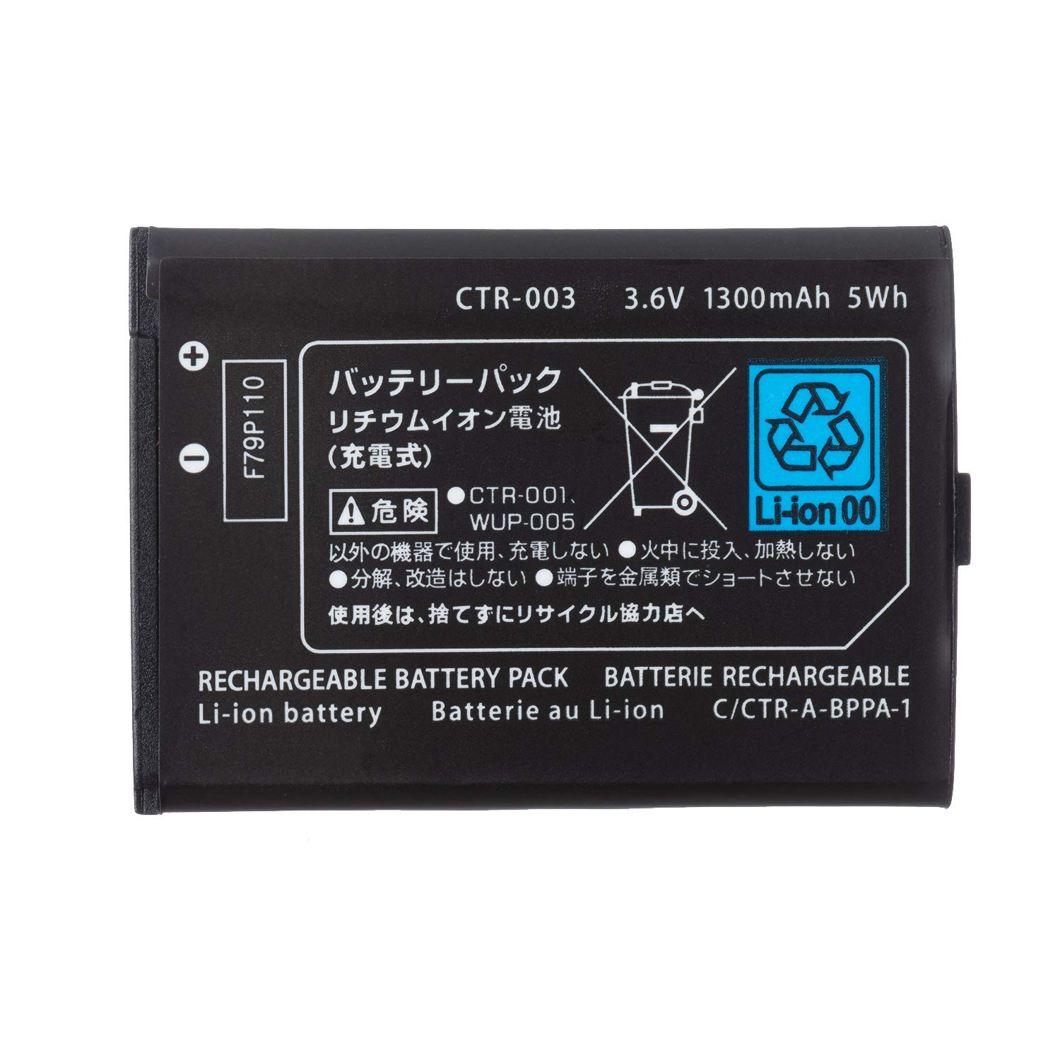 Generic High Quality 1300mAh 3.7V Rechargeable Battery Pack Replacement Compatible for Nintendo 3DS [Importación Inglesa] [video game]: Amazon.es: Videojuegos