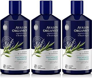 Lot of 3 Avalon Organics Biotin B-Complex Therapy Thickening Shampoo 14 Oz