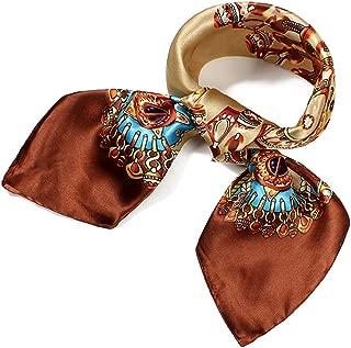 Womens 23.6 inch Satin Silk Feeling Formal Square Neck Scarf Head Hair Wraps