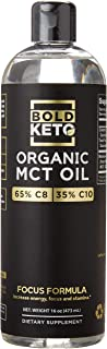 MCT Oil Organic - Great for MCT Oil Keto Coffee - Great for Fast and sustained Energy
