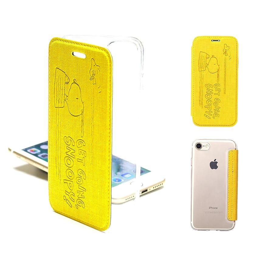 日付つづりローンiphone 8 ケース クリア シリコン スヌーピー iphone 7 ケース 手帳型 キャラクター iPhone8 ケース 耐衝撃 クリア iPhone 7 ケース TPU (スヌーピー YELLOW) [並行輸入品]