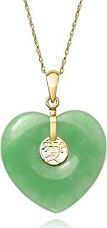 """14k Yellow Gold Natural Jade Heart Charm Pendant Necklace, 18"""""""