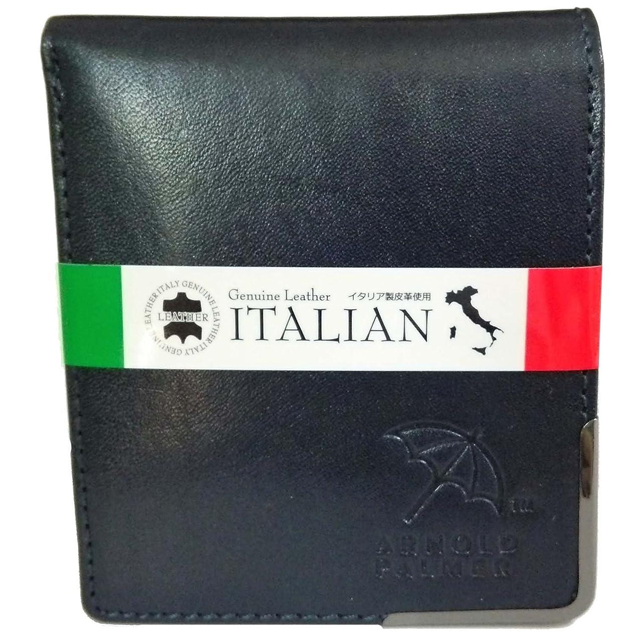 添付人形つまずく[アーノルドパーマー] イタリアンレザー 使用の メンズ レディース 兼用 二つ折り財布 小銭入れあり