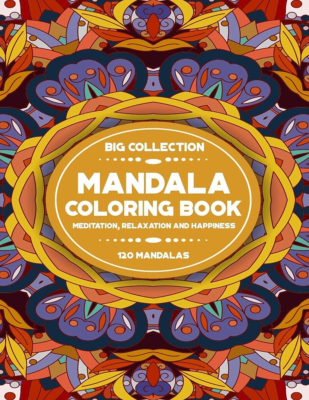 天文学協力的疾患Mandala Coloring Book: For Adults and Kids (Different Levels of Difficulty), Big Collection 120 Mandalas, (8,5x11)