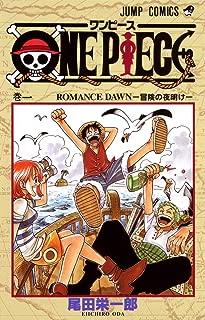 one piece manga online japanese