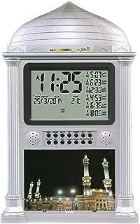 DEAGUI Azan Alarm Clock - Islamic Digital 5 Namaaz Reminder Wall Clock 4002 Silver