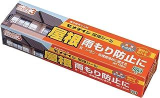 セメダイン各種屋根材用 屋根シール 120ml ダークグレー SX-013