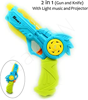SaleON 2 in 1 Knife and Light Music Projector Gun Toy Plastic Realistic Sound and Light Effect (1pc)-1338