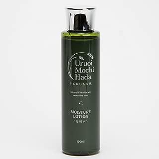 うるおいもち肌 化粧水 150ml 「日本酒保湿成分(グリセリルグルコシド)配合」「11種の天然成分配合:グリセリン、ダマスクバラ、ヒアルロン酸、コラーゲン、レモン、ホップ、セイヨウアカマツ、スギナ、ローズマリー、グリチルリチン酸(甘草)、アルギニン」「無添加:合成香料、合成着色料、鉱物油、シリコン、酸化防止剤、紫外線吸収剤、パラベン、アルコール」