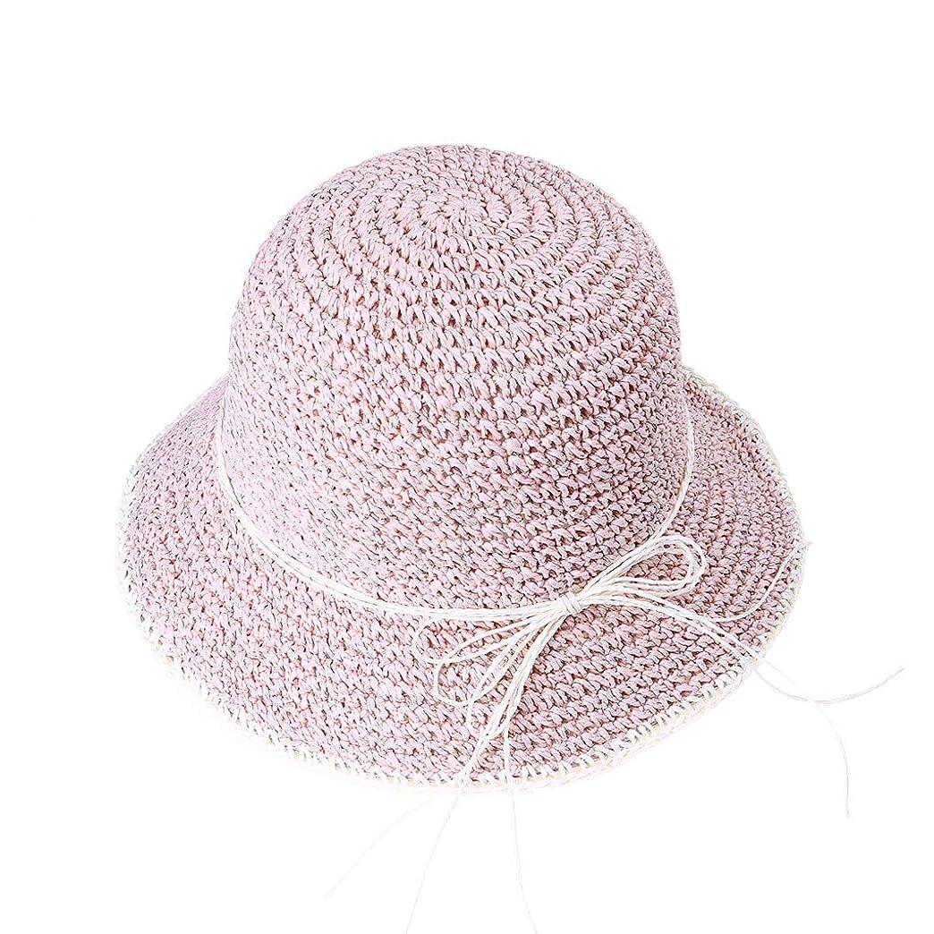 望まない見つけたお尻麦わら帽子 Hodarey 女性 日よけ帽子 遮光 UVカット 無地 カジュアル ファッション 紫外線対策 帽子 通学 お出かけ 旅行 日除け帽子 可愛い レディース キャップ ハッ アウトドアハットUVカット 漁師の帽子夏手織り麦わら帽子
