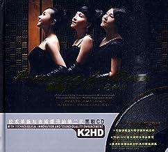 黑鸭子•为时光和声(2CD)