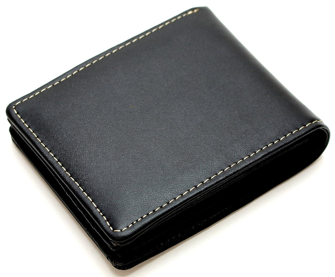 消去自体一掃する[メンズ カンパニー]Men's company 「 ステッチライン 牛革  ベラ付き 二つ折り財布 」 あると嬉しいカードホルダー付き 二つ折り財布 カード入れ 牛革 財布 札入れ
