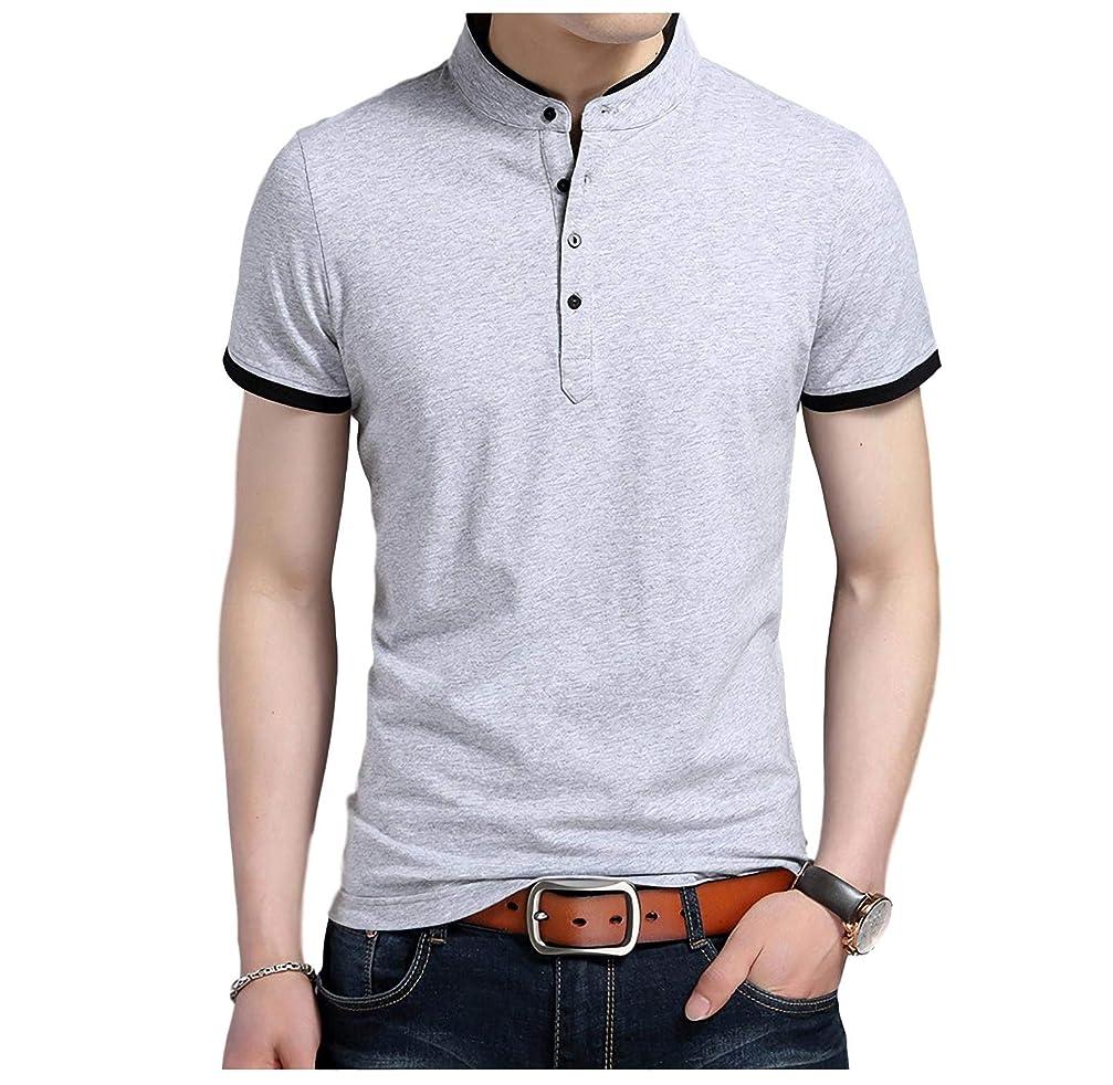 ダイアクリティカルギャップマイルストーン[Limore(リモア)] バンドカラー カジュアル ポロシャツ シンプル デザイン 立ち襟 半袖 シャツ メンズ