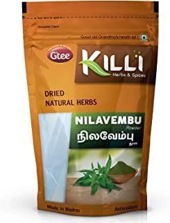 KILLI Nilavembu | Chirata | Kirayata | Andrographis paniculata | Kalmegh Powder, 100g