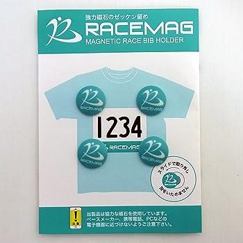 RACE MAG マグネット式ゼッケン留め ブルーグリーン