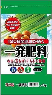 サンガーデン 一発肥料 ねぎ・玉ねぎ・にんにく専用22-12-11-2 1kg