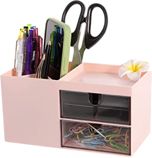 Pen Holder, Office Desk Organizer, and Accessories,Multi-Functional Pencil Cup, Pencil Holder for Desk ,Pen Organizer,Desktop Stationary Organizer,Office Organization and Storage (Pink)