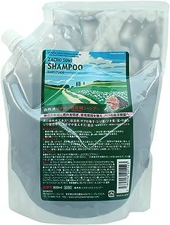 ハイグレード ザクロ精炭酸シャンプー 800ml 詰め替え用業務用シャンプー リフレ