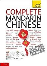 Best teach yourself mandarin chinese Reviews