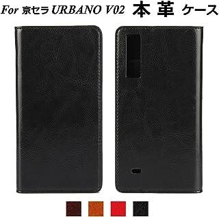 eef8f3c436 DeftD 京セラ URBANO V02 au 用 ケース 本革 レザー 手帳型 携帯 カバー シンプル ビジネス